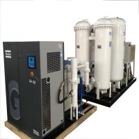 Wholesale 150Nm3/hr High Purity Nitrogen Generator ASU Plant For Hospital / Industrial from china suppliers