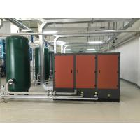 Wholesale 160kw Stationary Two Stage Screw Compressor / Small Screw Air Compressor from china suppliers