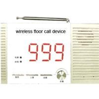 Wholesale Wireless Floor Call System of Building Hoist (WKH-16A)--mingwei@crane2.com from china suppliers