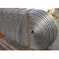 Wholesale Water Cooled Evaporator Stainless Steel U Tube Heat Exchange Pipe For Refrigeration from china suppliers