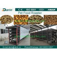 Wholesale Wheat , rice , corn , defatted soy flour Pet Food Extruder fish feed extruder machine from china suppliers