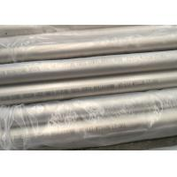 Wholesale Metallurgy Seamless Titanium Alloy Tube Corrosion Resistance ASTM B337 B338 from china suppliers