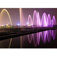 Quality Underwater lighting 12w/14W/24W/36w with muscial fountain for decoration in the lake for sale