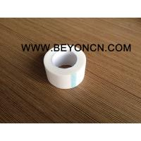Wholesale Non Woven Medical Tape Hypoallergenic Air Breathable Hand Tearable Good Adhesive from china suppliers