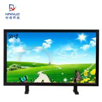 Buy cheap 55 Inch Interface Capacitive Touch Screen LCD Monitor FCC ROHS Certificate from wholesalers