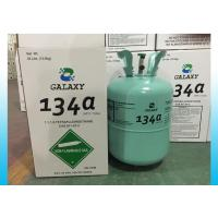 Wholesale 30lb 13.6KG Disposable Cylinder HFC Refrigerants R134a SGS Approved C2H2F4 from china suppliers