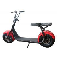 Wholesale 18 Inch Fastest Mobility Scooter , Electric Scooter With Seat For Adults from china suppliers