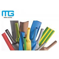 Wholesale High Flame Retaration Heat Shrink Tube Cable Accessories With CE , ROHS Certification from china suppliers