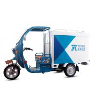 Wholesale Yufeng Express Delivery Cargo Electric Tricycle With Cab 3120*1060*1750mm from china suppliers