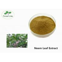 China Agricultural Pesticide Neem Leaf Extract 6% Azadirachtin Brown Powder on sale