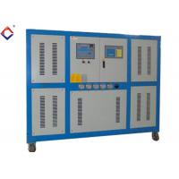 Wholesale 2 In 1 Plastic Auxiliary Machine Water Cooling Chiller 220V 380V from china suppliers