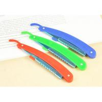 Wholesale Barber razor (BR-401) from china suppliers