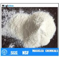 Wholesale PDADMAC powder SELL from china suppliers