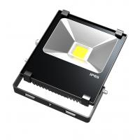 Buy cheap 20W LED flood light with good quality chips from wholesalers