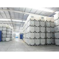 Wholesale N Solution 32% UAN fertilizer Liquid N32% Purity Urea Ammonium Nitrate from china suppliers