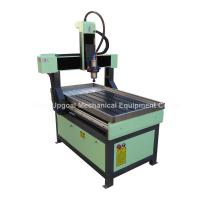 Wholesale Small CNC Router for Wood Metal Stone UG-6090 from china suppliers