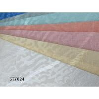 Wholesale vertical blind fabric 89/100/127mm polyester STV24 from china suppliers
