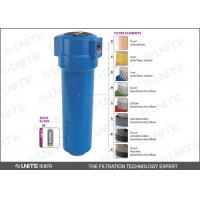 Wholesale Auto drain Air compressor air filter compressed air filtration from china suppliers