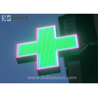 Wholesale PH12MM Outdoor Led Pharmacy Sign High Resolution For Shops 7500nit Brightness from china suppliers