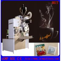 Wholesale DXDC15G coffee bag packing machine  for coffee ,CTC black tea and green tea and herbal teas from china suppliers