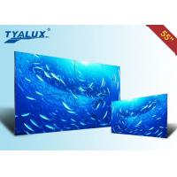 Wholesale 55inch Original Samsung Panel Digital Signage Video Wall with 5.3mm Bezel from china suppliers