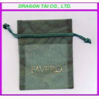 Wholesale Organza packaging bag, customized organza gift bags from china suppliers