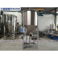 Wholesale High Speed Vertical Fertilizer Blenders Cattle Feed Mixture Machine 350r / Min from china suppliers