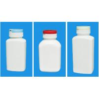 Wholesale Factory sale 90-350ml PE package bottles from china suppliers