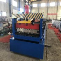 Wholesale High Effective Construction Metal Floor Deck Roll Forming Machine For 1.5mm from china suppliers