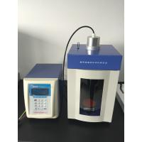 Wholesale Homogenizer Ultrasonic Cell Disruptor For Emulsification , Separation , Homogenization from china suppliers