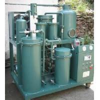 Wholesale TYA Series Vacuum Hydraulic Gear Oil Purification Machine from china suppliers