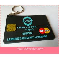 Wholesale ATM card design fashion soft PVC key ring holder from china suppliers