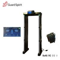 Wholesale 255 level sensitivity Foldable walk through metal detector / Security Metal Detector Gate from china suppliers