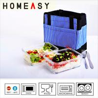 Wholesale Office Food Pyrex Glass Lunch Containers With Locking Lids Heat Resistant from china suppliers