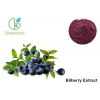 Wholesale Pure Dark Bilberry Fruit Extract 25% Anthocyanin For Eyes Health from china suppliers