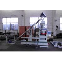 Wholesale Electronic Powder Fertilizer Automatic Weighing And Bagging Machine from china suppliers
