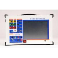 Wholesale High Pressure Switcher Mechanical Properties Tester from china suppliers