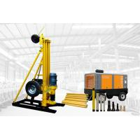 Wholesale Portable Pneumatic DTH Water Drilling Rig AKL -150D One Year Warranty from china suppliers