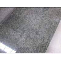 Buy cheap Sales Promotion Narutal Ever Green Granite-Ever Green China Granite from wholesalers