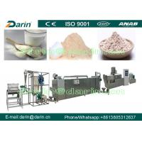 Wholesale Milk Powder Making Machine / nutrition Rice Powder making machine from china suppliers