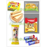Quality Full automatic chewing gum toffee hard candy lollipop pillow pack machine for sale