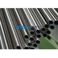 Wholesale TP347 / 347H 0.5mm - 20mm Thin Wall Stainless Steel Pipe / Ss Pipe Fittings from china suppliers