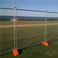 Buy cheap Temporary Fence from wholesalers
