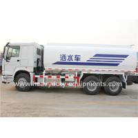 Wholesale SINOTRUK HOWO 6x4 20m3 water truck with Single plate dry coil-springclutch from china suppliers
