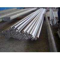 Wholesale AISI 304L SUS304 Cold Drawn schedule 160 stainless steel pipe / 304 ss tubing from china suppliers