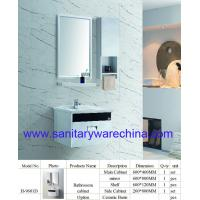 Wholesale Modern Alunimun bathroom cabinet / aluminum alloy bathroom cabinet/Mirror Cabinet/ H-9601D from china suppliers