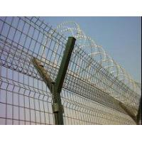 Wholesale Airport Fence-06 from china suppliers