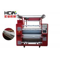 Wholesale Heat Transfer Digital Fabric Dye Sublimation Ribbon Printing Machine / Lanyard Heat Press from china suppliers