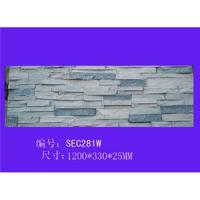 Buy cheap Artificial stone board from wholesalers