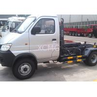 Wholesale 1Ton Refuse Collection Truck Special Purpose Vehicles XZJ5020ZXXA4 from china suppliers